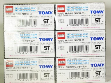 tomica-hoshino-kazuyoshi-historical-collection-nissan-full-set-6pc-2